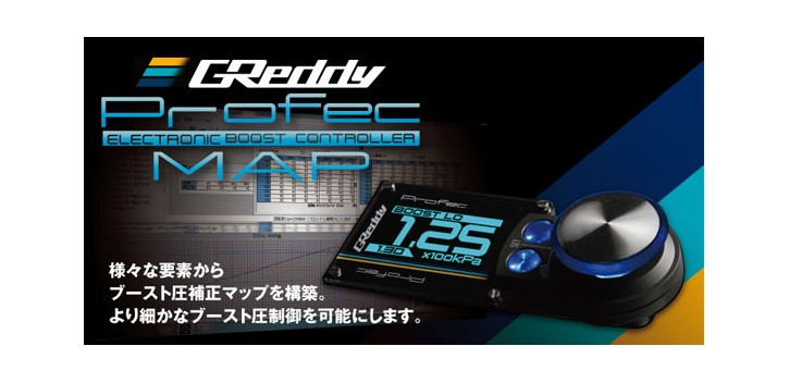 EXTENSION BOOST CONTROLLER PROFEC GREDDY