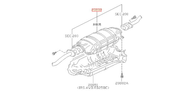 CATALYSEUR R34 GT-T OEM