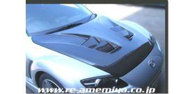CAPOT CARBONE RX8 REAMEMIYA
