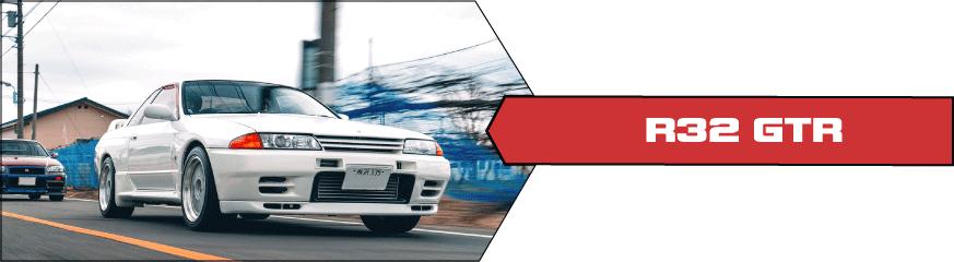 NISSAN - Skyline - R32 GTR