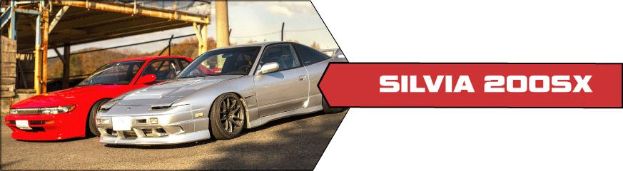 Silvia 200SX