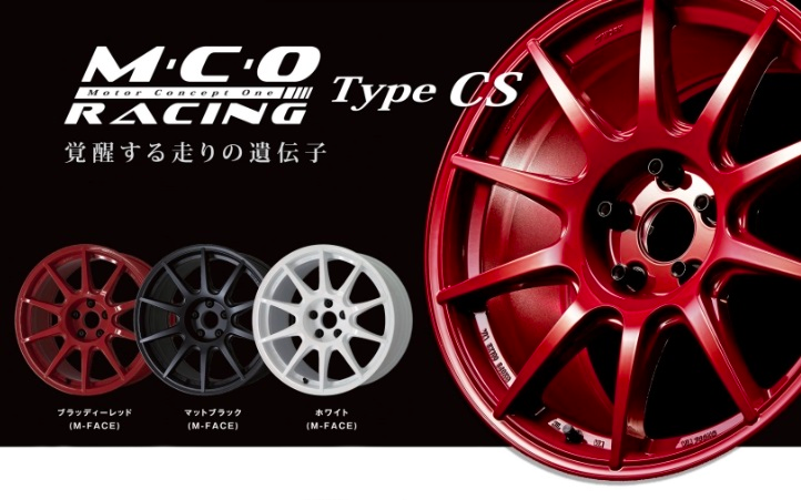 Jantes MCO racing Work Wheels wautosport